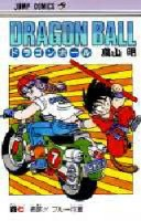 Manga - Manhwa - Dragon Ball jp Vol.7