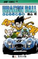 Manga - Manhwa - Dragon ball jp Vol.8