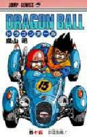 Manga - Manhwa - Dragon Ball jp Vol.15