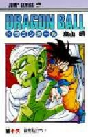 Manga - Manhwa - Dragon Ball jp Vol.16