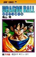 Manga - Manhwa - Dragon ball jp Vol.24