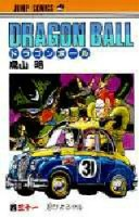 Manga - Manhwa - Dragon ball jp Vol.31