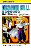 Manga - Manhwa - Dragon Ball jp Vol.33