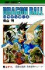 Manga - Manhwa - Dragon ball jp Vol.38
