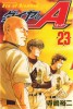 Manga - Manhwa - Daiya no Ace jp Vol.23