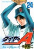 Manga - Manhwa - Daiya no Ace jp Vol.24