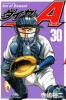 Manga - Manhwa - Daiya no Ace jp Vol.30