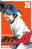 Manga - Manhwa - Daiya no Ace jp Vol.26