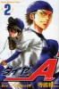 Manga - Manhwa - Daiya no Ace jp Vol.2