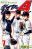 Manga - Manhwa - Daiya no Ace jp Vol.7