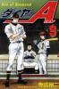 Manga - Manhwa - Daiya no Ace jp Vol.9