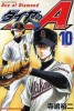 Manga - Manhwa - Daiya no Ace jp Vol.10