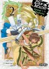 Danmachi - Sword Oratoria Vol.2