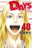 Manga - Manhwa - Days jp Vol.40