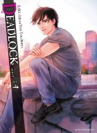 manga - Deadlock Vol.4