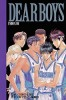 Manga - Manhwa - Dear Boys Data Book #01 jp