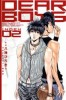 Manga - Manhwa - Dear Boys Data Book #03 jp