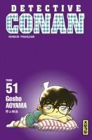 Manga - Manhwa -Détective Conan Vol.51