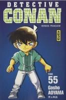 Manga - Manhwa -Détective Conan Vol.55
