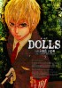 Manga - Manhwa - Dolls jp Vol.3