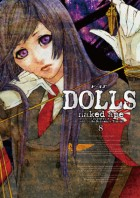 Manga - Manhwa - Dolls jp Vol.8