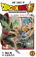 Manga - Manhwa - Dragon Ball Super jp Vol.5