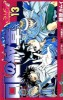 Manga - Manhwa - Dragon Quest - Roto no Monshô jp Vol.13
