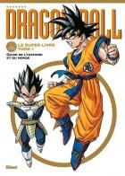 Dragon Ball - Le super livre Vol.1