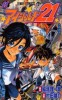Manga - Manhwa - Eye Shield 21 jp Vol.11