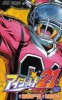 Manga - Manhwa - Eye Shield 21 jp Vol.29