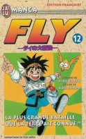 manga - Fly Vol.12