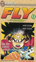 manga - Fly Vol.13