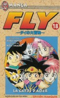 manga - Fly Vol.18