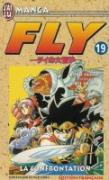manga - Fly Vol.19