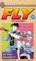 Manga - Manhwa - Fly Vol.27