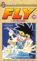 Manga - Manhwa - Fly Vol.29