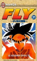 manga - Fly Vol.31
