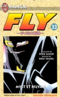 manga - Fly Vol.33