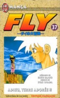 manga - Fly Vol.37