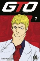 manga - GTO - Great Teacher Onizuka - Edition 20 ans Vol.1