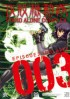 Manga - Manhwa - Ghost in The Shell - Stand Alone Complex jp Vol.3