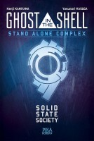 Mangas - Ghost in the shell - Stand alone complex - Roman