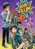 Manga - Manhwa - Giant Killing jp Vol.20