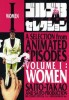 Manga - Manhwa - Golgo 13 - A selection from Animated Episodes jp Vol.1