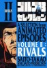 Manga - Manhwa - Golgo 13 - A selection from Animated Episodes jp Vol.2