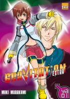 Mangas - Gravitation EXTRA Vol.1