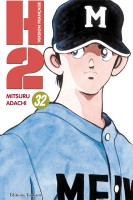 Manga - Manhwa - H2 Vol.32