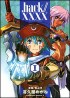 Manga - Manhwa - .Hack//XXXX jp Vol.1