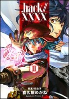 .Hack//XXXX jp Vol.2