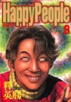 Happy People - Nouvelle Edition jp Vol.9